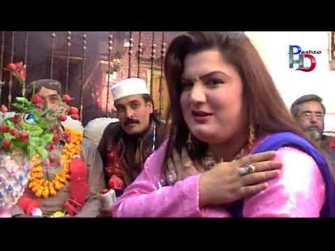 Xxx Mp4 Nadia New Mujra Song 2018 Rashy Ashiqano Pashto HD Songs 3gp Sex