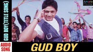 Gud boy Odia Movie || Gud Boy(Title song) | Audio Song | Arindam Roy, Priya Choudhury
