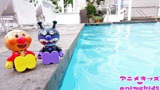アンパンマン アニメ おもちゃ 水遊び プール ぷよぷよボール ビーズ animekids アニメキッズ Anpanman Toy