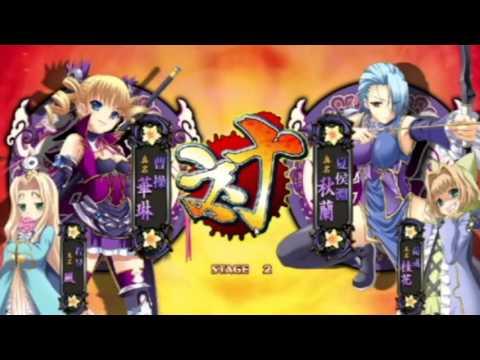 Xxx Mp4 Ero Channel Shin Koihime Musou Ero Neko Fighting Game 3gp Sex