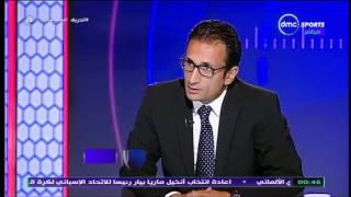 """الحريف - أحمد سامي """" محمد رزق لاعب مميز وامكانياته لا تقل عن امكانيات عبد الله السعيد """""""