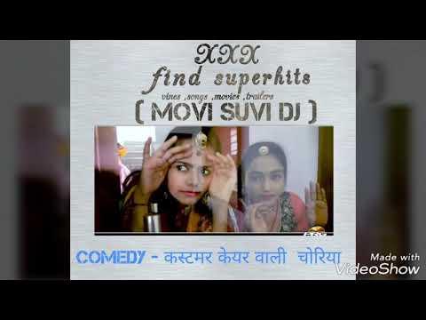 Xxx Mp4 XXX Find Average Comedy Video कस्टमर केयर वाली चोरिया Twinkle Vaishnav 3gp Sex
