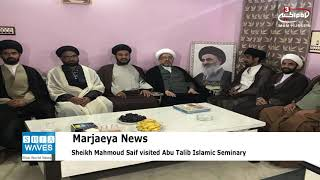 Rep. of Grand Ayatollah Shirazi visits Islamic centers in India