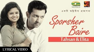 Sporsher Baire Tumi | by Tahsan and Elita | Album Uddeshsho Nei | ☢☢ EXCLUSIVE ☢☢