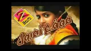 اغنية المسلسل الهندى ملكة جانسى
