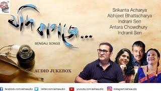images Jodi Kagoje Collection Of Evergreen Bengali Songs Abhijeet Srikanto Indrani Anatra