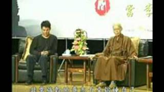 Chan Master Sheng Yen and Jet Li discuss fame and wealth Pt. 1