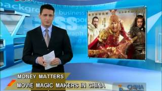 Outsourcing Movie Magic: Visual Effects (VFX) in China - China Price Watch - February 25, 2014