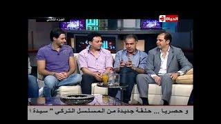 من الذاكرة - محمود البزاوى يتعرض لموقف محرج فى تركيا !! .... #الحياة_اليوم