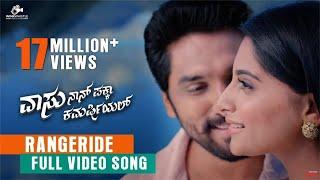 Vaasu Naan Pakka Commercial - Rangeride Full Video song | Puneeth Rajkumar | Anish, Nishvika