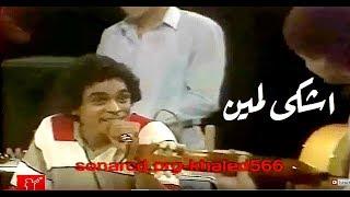 محمد منير - اشكى لمين | كليب | Mohamed Mounir - Ashky Lmyn