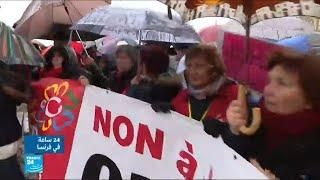 المسنون الفرنسيون يتظاهرون احتجاجا على إصلاح قانون التقاعد
