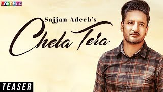 Cheta Tera - SAJJAN ADEEB | Teaser | Full Video Out on 12th March | Lokdhun Punjabi
