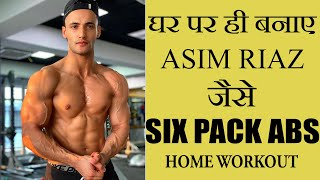 Six Pack Abs Workout (Advance) | Body Building Tips in Hindi