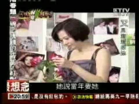 1970年代【最美麗的廣告】崔台菁、熊海玲、蕭薔廣告