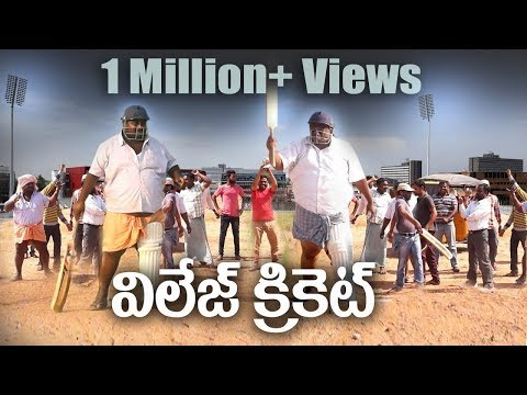 Xxx Mp4 Village Cricket 21 Village Comedy విలేజ్ క్రికెట్ Village Cinema 3gp Sex