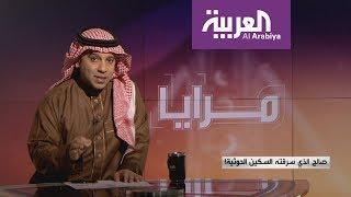 مرايا: صالح الذي سرقته السكين الحوثية!