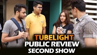Tubelight Movie - PUBLIC REVIEW | SECOND SHOW | Salman Khan, Sohail Khan