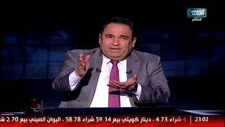 المصري أفندى| تراجع التضخم.. شارع مصر ينطلق فى المنوفية