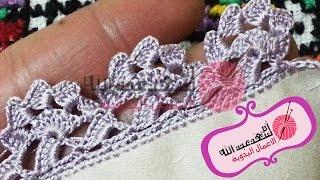 تعلمي زواقة خفيفة و في نفس الوقت هائلة |Randa|Crochet|أم سعد عبد الله