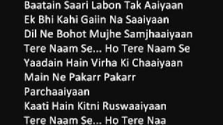 Aar Dariya - teen thay bhai - Lyrics