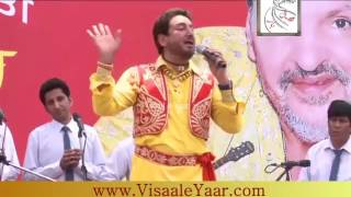 Punjabi Sufiana Kalam ( Saif Ul Malook)Gurdas Maan At India.By Visaal
