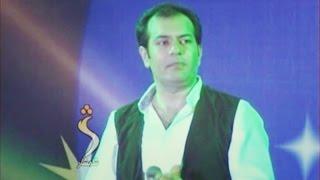 Humayoon Khan - Pa Pukhtano Salam