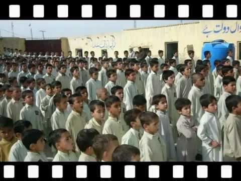 pasban grammar school karbala