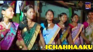 ICHAHHAAKU, SANTALI HD VIDEO OFFICIAL,ALBUM, KUNAMI CHAND