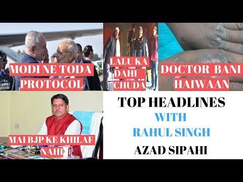 Xxx Mp4 PM MODI NE TODA PROTOCOL DOCTOR BANI HAIWAAN LALU KA DAHI CHUDA AZAD SIPAHI 3gp Sex