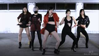 [COVER] Now (내일은 없어) – Trouble Maker by SALJA DANCE
