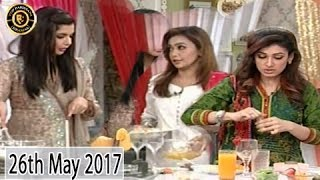 Good Morning Pakistan - 26th May 2017 - Top Pakistani show