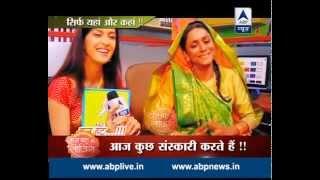 Watch Aaj Kuch Sanskari Karte hain with the cast of Mere Angne Mein