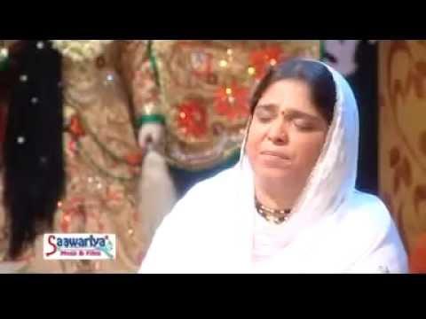 Xxx Mp4 Aaja Shyam Yaad Teri Aayi Hit Krishan Bhajan Sadhvi Purnima Ji Saawariya 3gp Sex