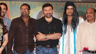 Sunny Deol's Speech At Music Launch Of Film Global Baba