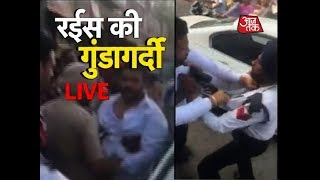 Traffic Police Beaten By Businessman In Patiala, Video Goes Viral