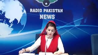 Radio Pakistan News Bulletin of 1800 hrs  (21-08-2018)