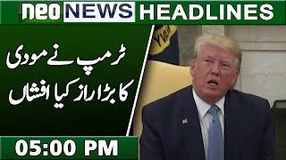 News Headlines 23 July 2019 | 5:00 PM | Neo News