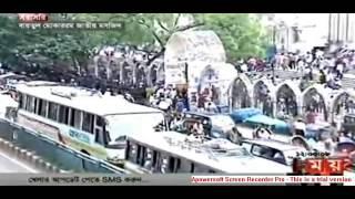 gulam azam namaje janaja dhaka-bd times 24