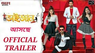 Bhaijaan Elo Re | Official Trailer | Shakib Khan | Srabanti | Payel Sarkar | Bengali Movie | 2018