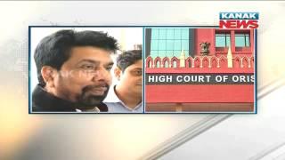 High Court Denies Interim Protection To Mahima Mishra