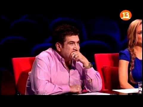 Mi Nombre es Luis Miguel Marcelo Mellado 2ª Temporada 1