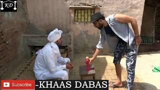 हरयाणवी ताऊ  (जमा देसी जाट ) JAAT ROCKS ||  Haryanvi Comedy Haryanavi  2017