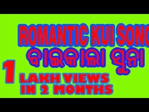 Xxx Mp4 BAIKALA SUNA KAMPAIGINA New Odia Kandhamal New Kui Lyrics Sukamuni Digal Singer Sisir Amp Sweety 3gp Sex