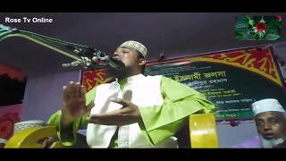 Waz Mahfil কান্নার রোল বয়ে গেলো আটরশির মুফতী সাইফী সাহেবের ওয়াজে. Full HD Video.