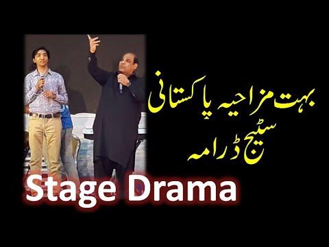 Saleem Albela and Agha Majid || Pakistani Stage Actors || Fun aur Funkaar