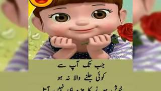 Most funny poetry🔥Bindaas Whatsapp status 4 😃fun😂
