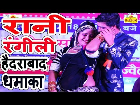 Xxx Mp4 रानी रंगीली का 2018 सुपरहिट धमाकेदार सांग Rani Rangili Hariyala Banna New Rajasthani Dj Songs 3gp Sex