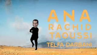 Momo - Rachid Taoussi مومو - أغنية رشيد الطوسي