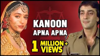 Kanoon Apna Apna Full Movie | Dilip Kumar, Sanjay Dutt, Madhuri Dixit | Bollywood Action Movie